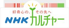 2月8日(土)10:30~12:00青山でコミュニケーション術セミナー