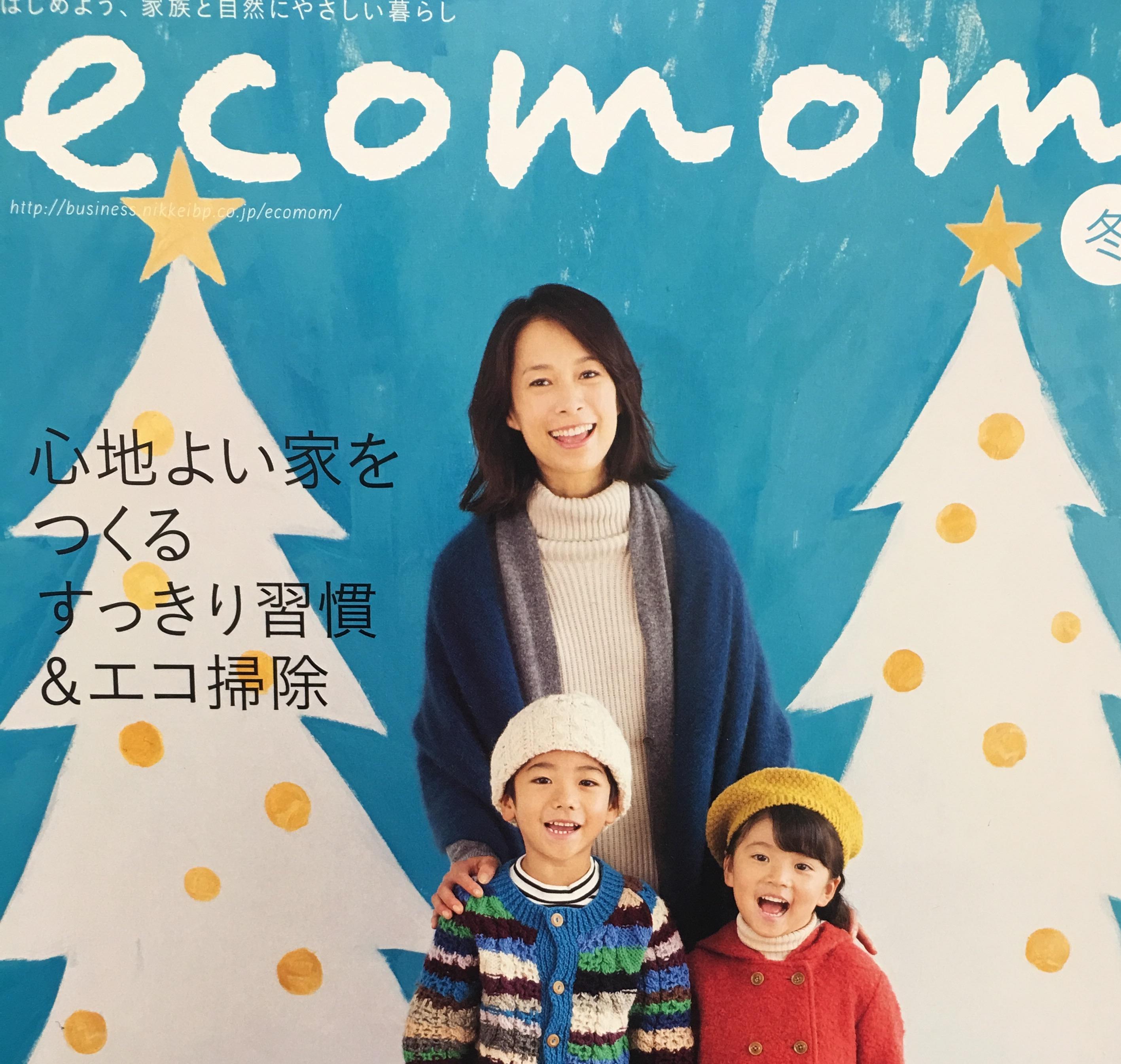 日経エコマムで大原千鶴さん料理ページ担当中